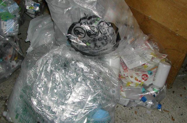 非感染性廃棄物